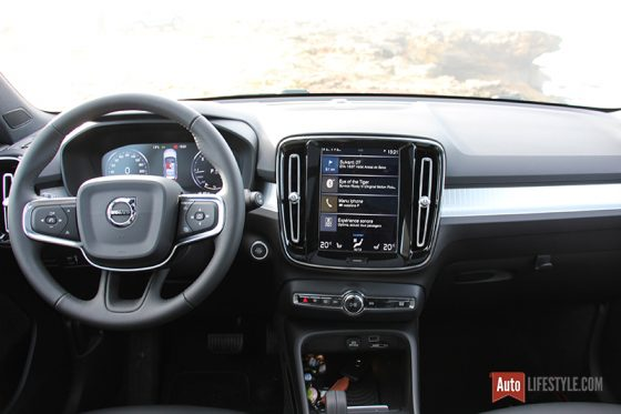essai volvo xc40 d4 adblue geartronic 8 momentum auto. Black Bedroom Furniture Sets. Home Design Ideas