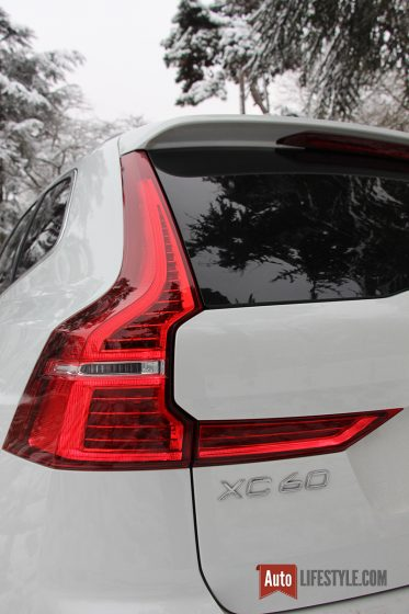 essai volvo xc60 t8 twin engine geartronic 8 inscription luxe auto. Black Bedroom Furniture Sets. Home Design Ideas